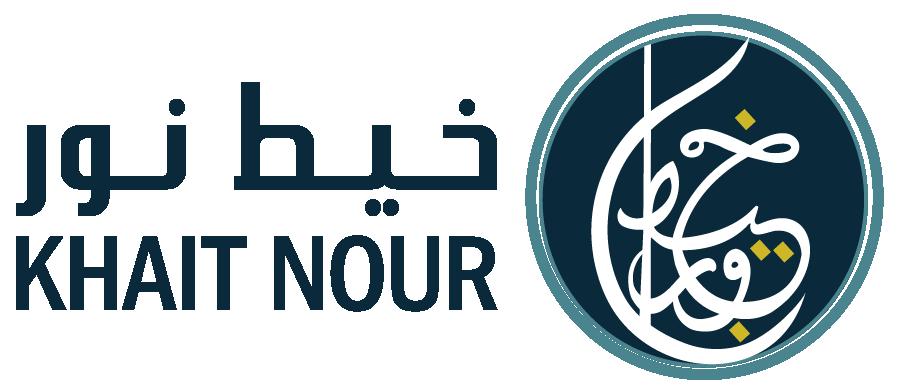 Khait Nour Logo-02(1)